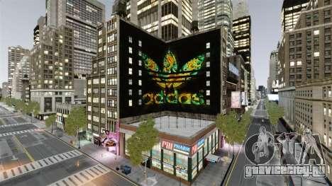 Большая реклама Adidas Originals для GTA 4