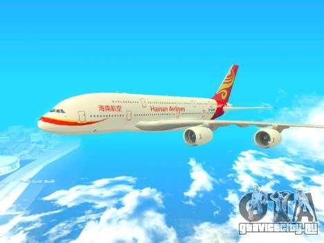 A380-800 Hainan Airlines для GTA San Andreas
