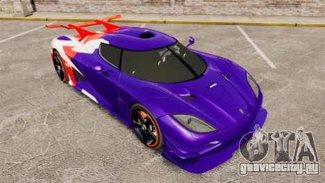 Koenigsegg One:1 для GTA 4 вид сбоку