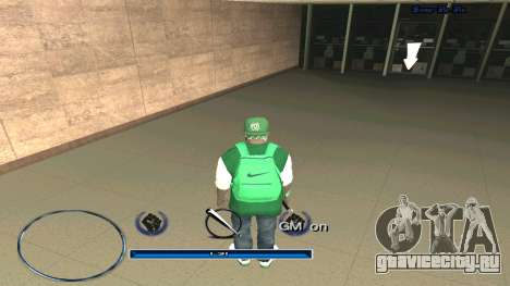 Cleo House Checker для GTA San Andreas