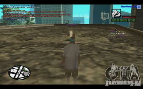 GM от пуль для SAMP 0.3z для GTA San Andreas второй скриншот