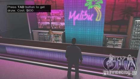 Возможность напиться для GTA Vice City второй скриншот