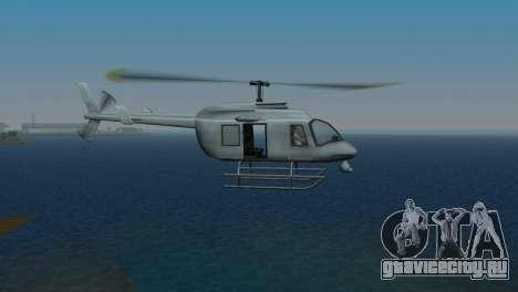 Maverick из GTA V для GTA Vice City вид сзади слева