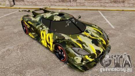 Koenigsegg One:1 для GTA 4 вид изнутри