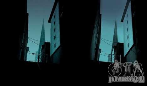 HD карта, радар и меню для GTA San Andreas третий скриншот