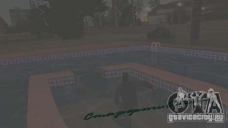 Возможность напиться для GTA Vice City пятый скриншот