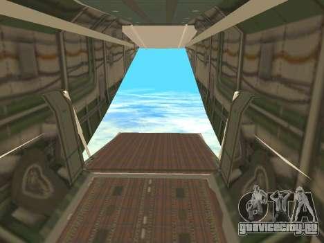 АН-22 Антей для GTA San Andreas салон