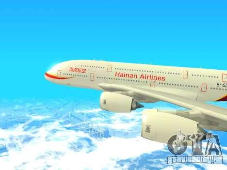 A380-800 Hainan Airlines для GTA San Andreas вид сзади слева