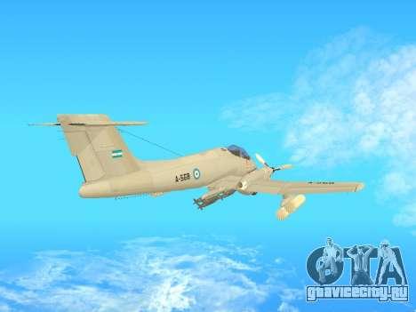 FMA IA-58 Pucara для GTA San Andreas вид сзади слева
