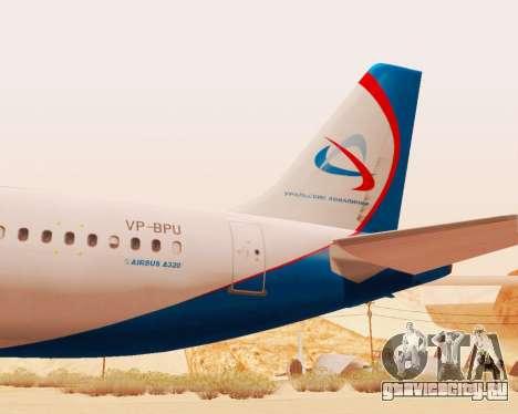 Airbus A320-200 Уральские Авиалинии для GTA San Andreas вид сзади