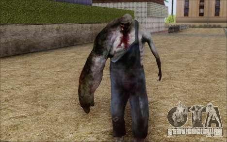 Charger Skin для GTA San Andreas второй скриншот