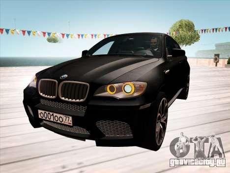 BMW X6M 2010 для GTA San Andreas салон