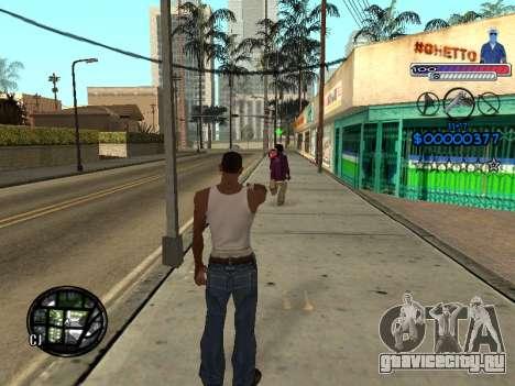 Новый C-HUD Ghetto для GTA San Andreas пятый скриншот