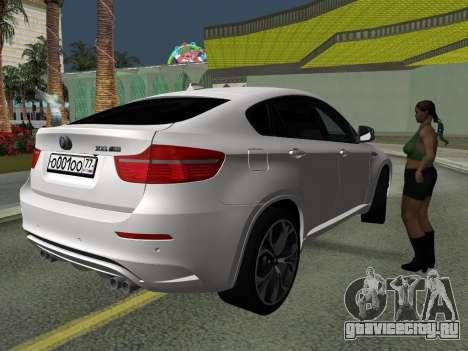 BMW X6M 2010 для GTA San Andreas вид сбоку