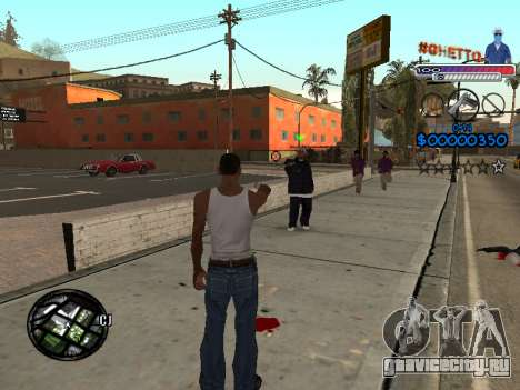 Новый C-HUD Ghetto для GTA San Andreas второй скриншот