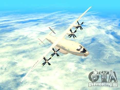 АН-22 Антей для GTA San Andreas вид снизу