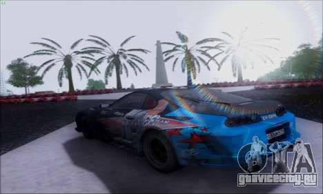 Lensflare By DjBeast для GTA San Andreas пятый скриншот