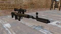 Снайперская винтовка укороченная