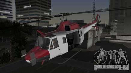 Bell HH-1D для GTA Vice City