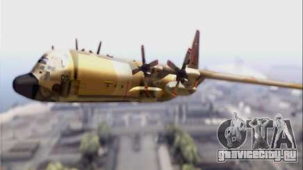 C-130 Hercules Royal Moroccan Air Force для GTA San Andreas