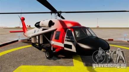 Annihilator U.S. Coast Guard HH-60 Jayhawk для GTA 4