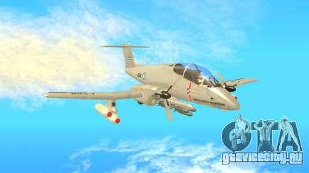 FMA IA-58 Pucara для GTA San Andreas