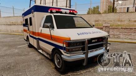 Brute CHMC Ambulance для GTA 4