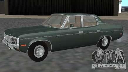 AMC Matador 1972 для GTA San Andreas