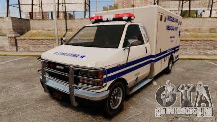 Brute MPMU Ambulance для GTA 4