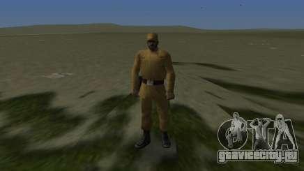 Афганский солдат для GTA Vice City