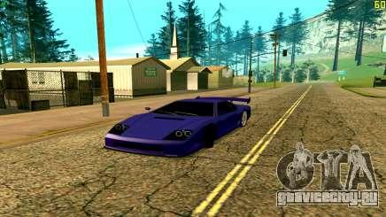 Новая Turismo для GTA San Andreas