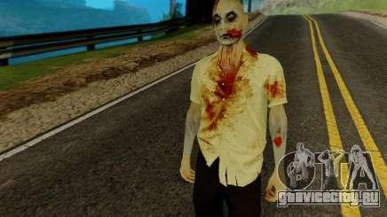 Зомби из GTA V для GTA San Andreas