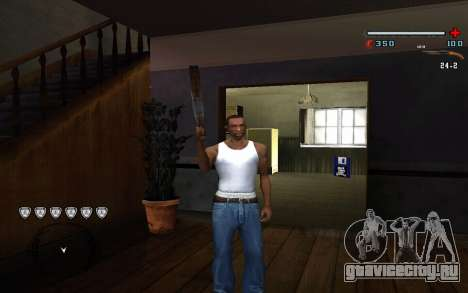 C-HUD by Pro для GTA San Andreas