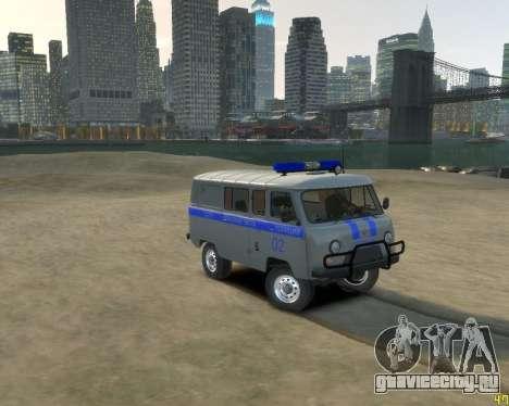 УАЗ 39099 для GTA 4