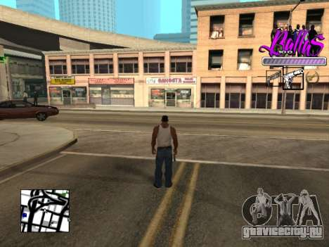 New HUD Ballas Style для GTA San Andreas второй скриншот
