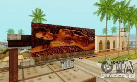 Новая качественная реклама на плакатах для GTA San Andreas одинадцатый скриншот