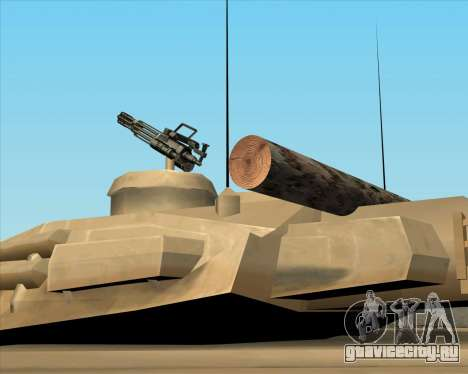 Rhino tp.90-125 для GTA San Andreas вид сзади слева
