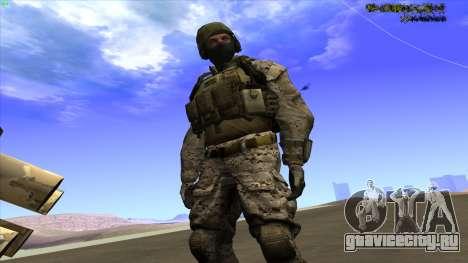 U.S. Navy Seal для GTA San Andreas