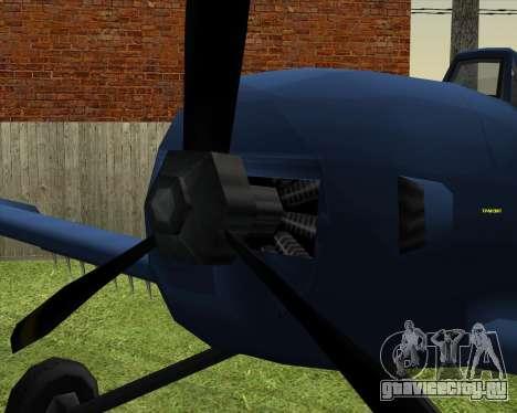 CD-38 mod.LP для GTA San Andreas вид справа