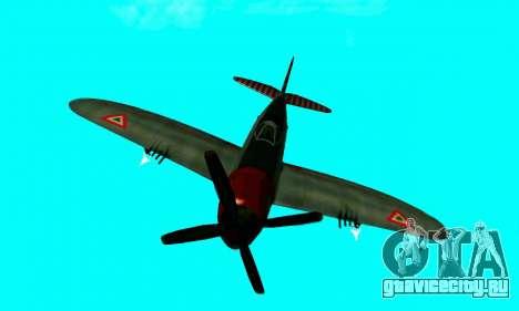 P-47 Тандерболт для GTA San Andreas вид сзади