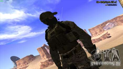 U.S. Navy Seal для GTA San Andreas десятый скриншот