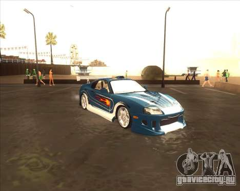 Toyota Supra из NFS Most Wanted для GTA San Andreas