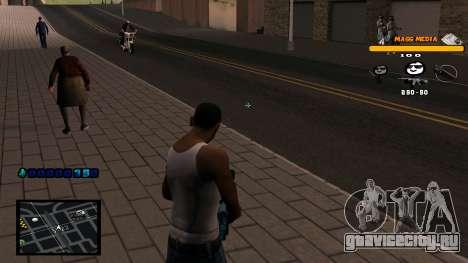 C-HUD Mass Media для GTA San Andreas третий скриншот