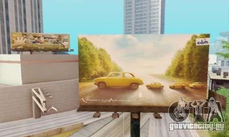 Новая качественная реклама на плакатах для GTA San Andreas четвёртый скриншот