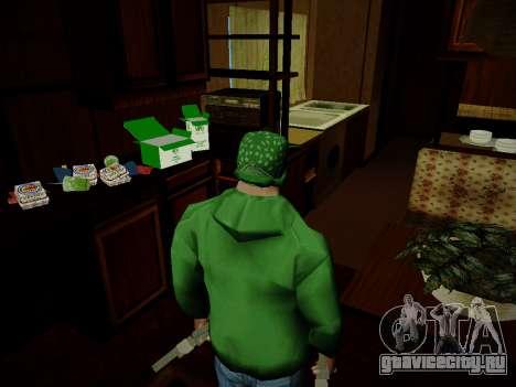 Journey mod: Special Edition для GTA San Andreas шестой скриншот