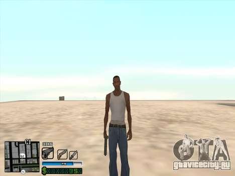 C-HUD by Stafford для GTA San Andreas третий скриншот