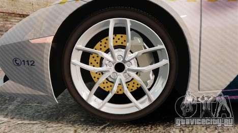 Lamborghini Huracan Hungarian Police [Non-ELS] для GTA 4 вид сзади