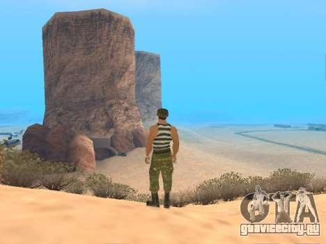 Пак русской армейской одежды для GTA San Andreas десятый скриншот