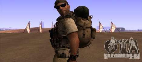 Рюкзак из MОH Warfighter для GTA San Andreas третий скриншот