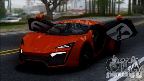 W Motors Lykan Hypersport 2013 для GTA San Andreas вид сзади